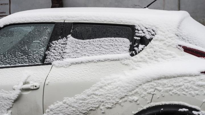 Гололёд и сильный ветер: в Челябинской области объявлено штормовое предупреждение