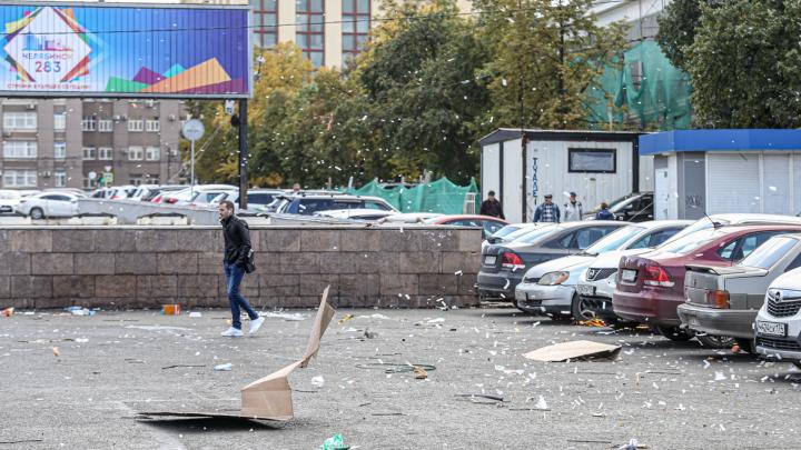 Мусорный салют: глава Челябинска поручила подчинённым вычистить улицы после Дня города