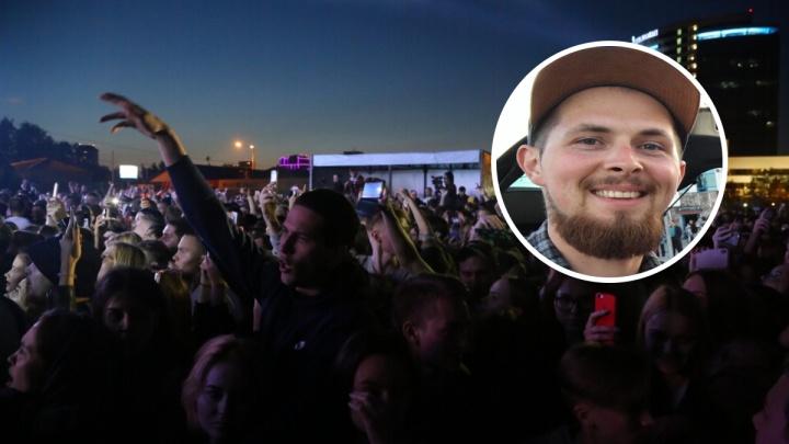 Екатеринбургский музыкант — о «всеобщем аде» на «Ночи музыки» и буйной молодёжи, сорвавшей концерты