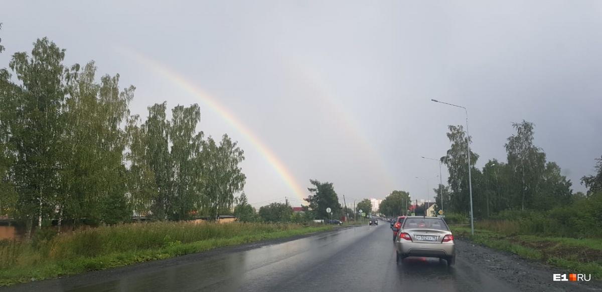 А в Первоуральске была двойная радуга