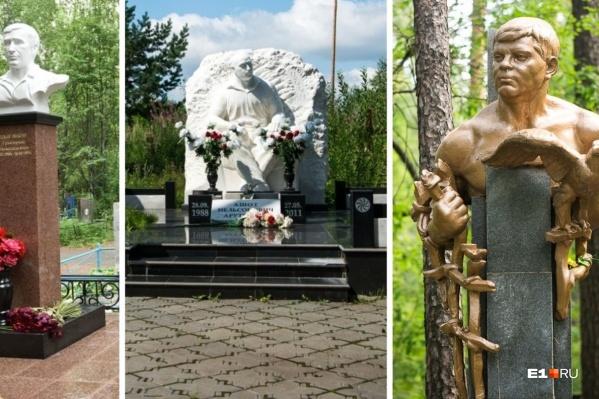 Памятники, которые впечатляют