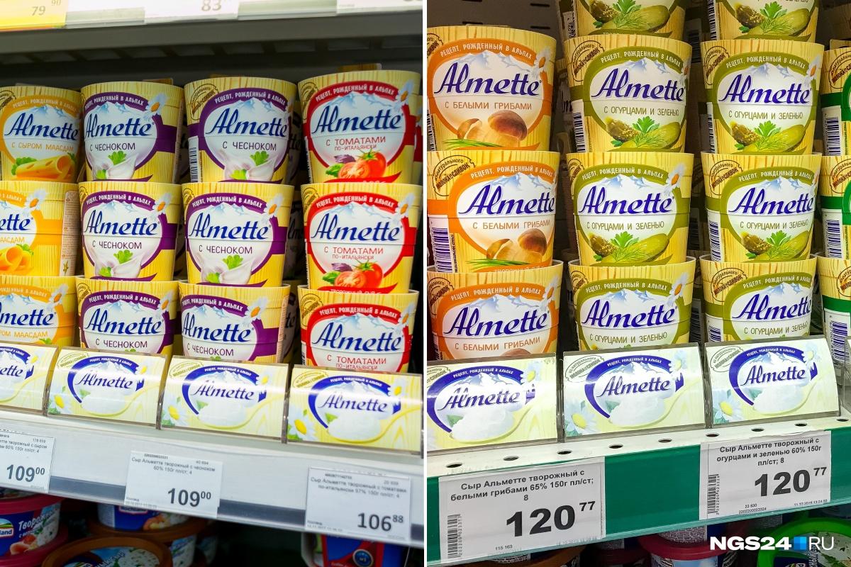 Творожный сыр следует прямиком за инфляцией