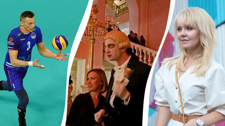 Квест в библиотеке, «Нэнейка-маркет» и концерт Валерии: девять идей для выходных в Уфе