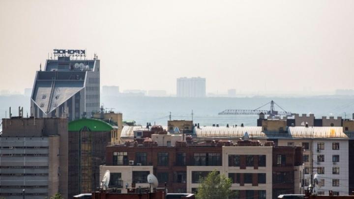 Зажмите нос: синоптики предупредили о вредных примесях в воздухе
