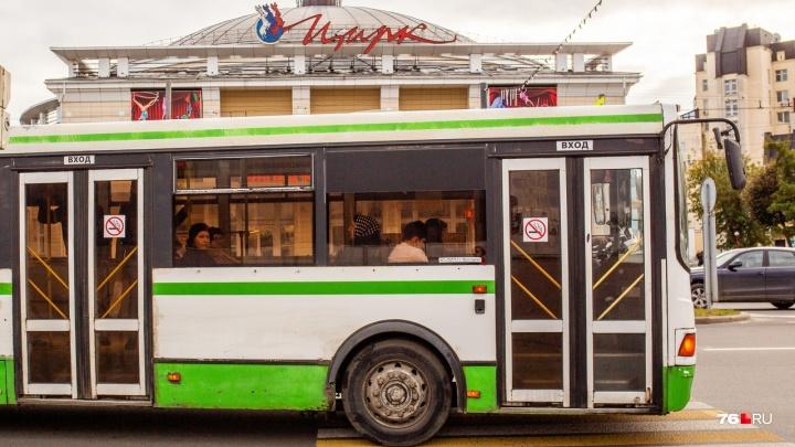 В Ярославле предложили ввести безлимитные проездные за 1800 рублей в месяц