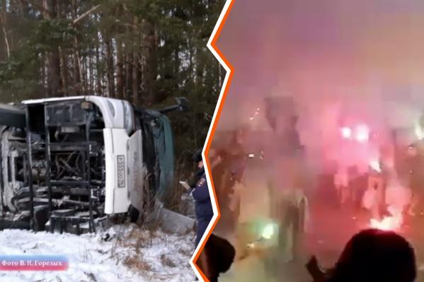 Концерт, который прошел в Перми в пятницу, 13 декабря, тушили пожарные. Фанаты, возвращавшиеся с него в Екатеринбург, пострадали