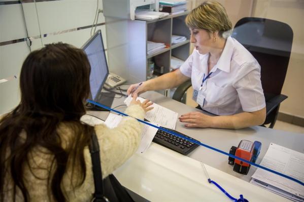 На проверку документов в налоговой выделяется до трех месяцев