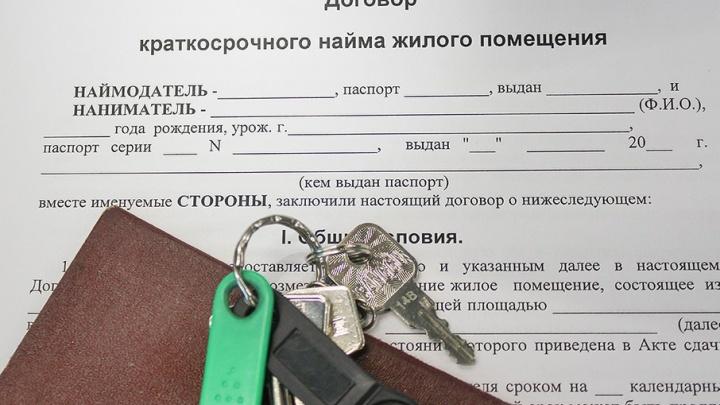 Инструкция от 74.ru: как законно выселить арендаторов из своего жилья