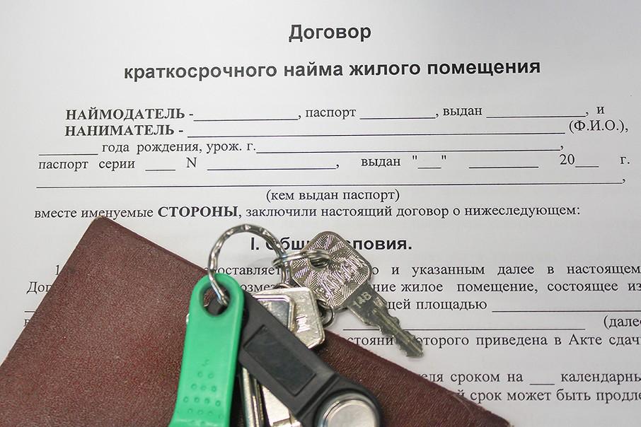 Договор – один из немногих козырей в спорах между владельцем жилья и арендатором.