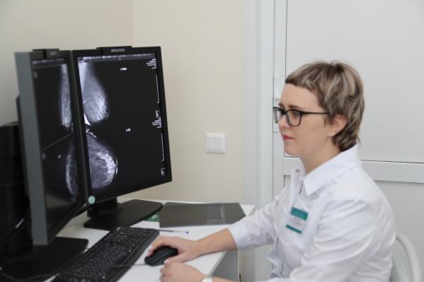 Медучреждение снабдили современным оборудованием для диагностики