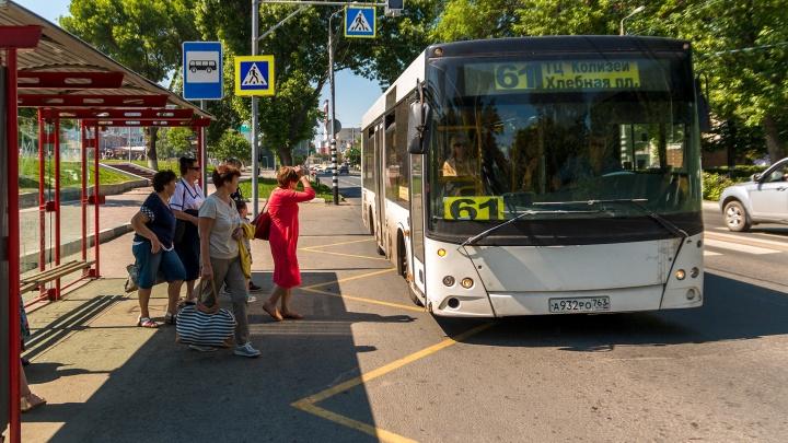 Для Самары закупят автобусы с кондиционерами