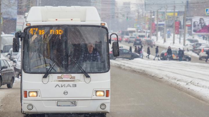 Пошли на мировую: чиновники выбили скидку по долгу за новые автобусы для Самары