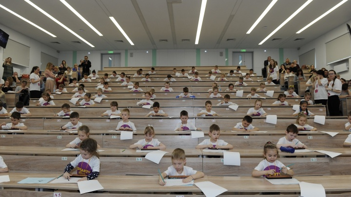 Дети-калькуляторы сразились в скорости счета в НГУ