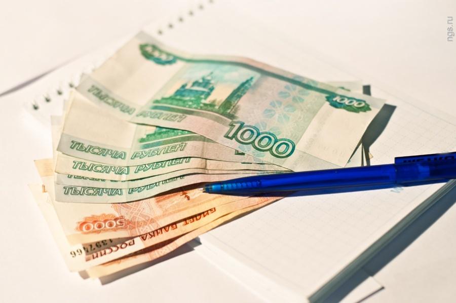 Валютные доходы граждан Красноярского края за2016 год незначительно выросли