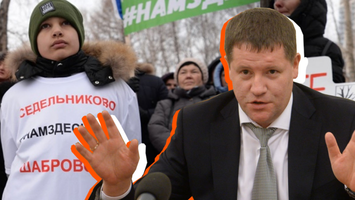 «В Шабрах строить нельзя — там будет революция»: заместитель Куйвашева — о месте для мусорного полигона