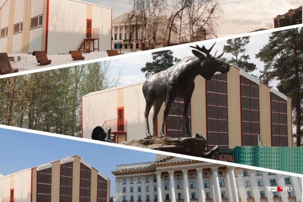 Новая тюменская гостиница возмутила горожан. Они считают, что здание не должно стоять в центре. Представим, куда его можно переставить