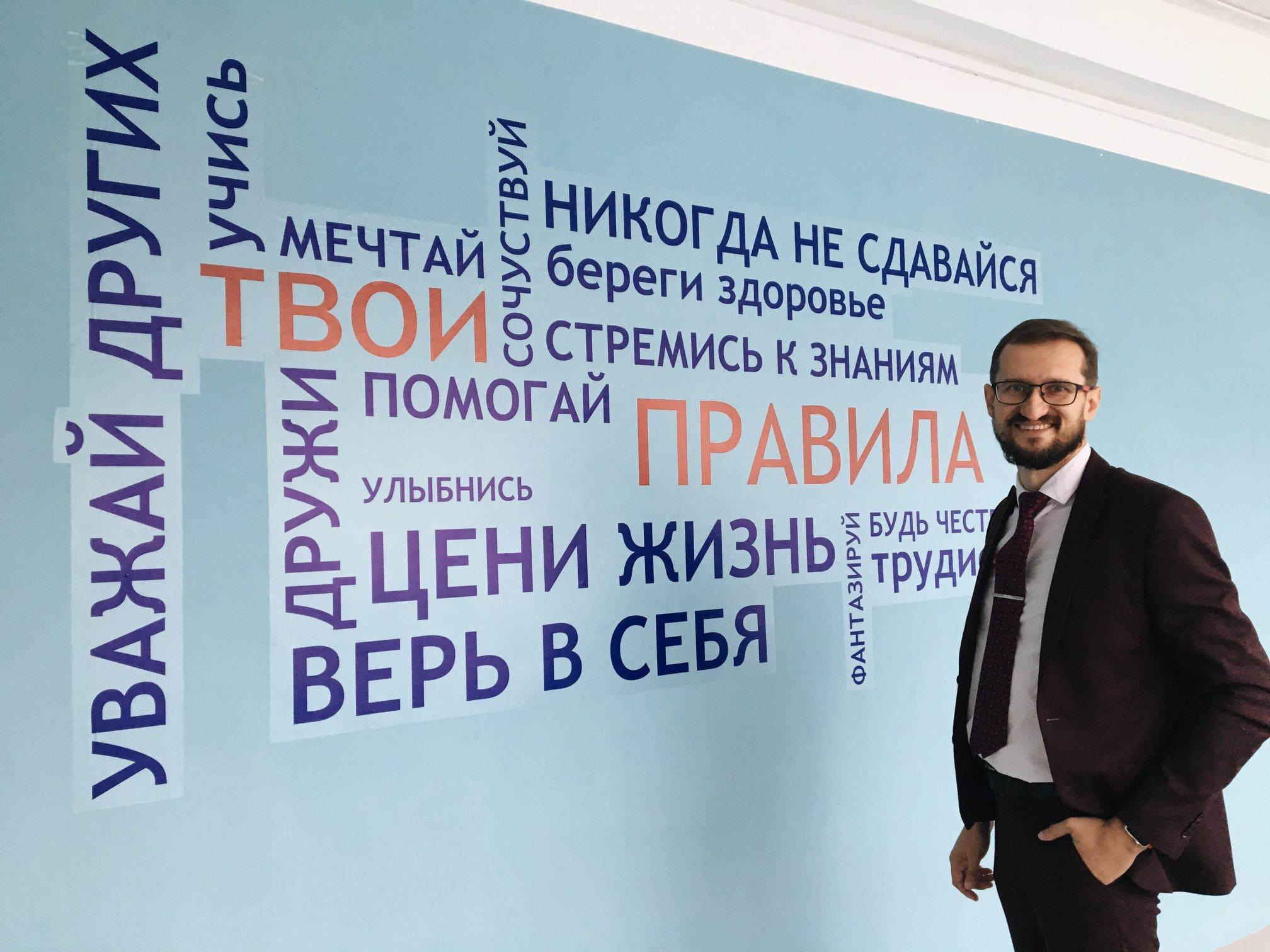 Алексей пришел в школу без педагогического образования и смог работать с детьми