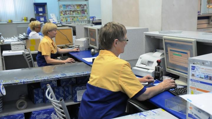 В почтовых отделениях Свердловской области начали продавать пиво