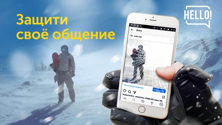 Владельцы смартфонов смогут избежать повреждений всего за рубль