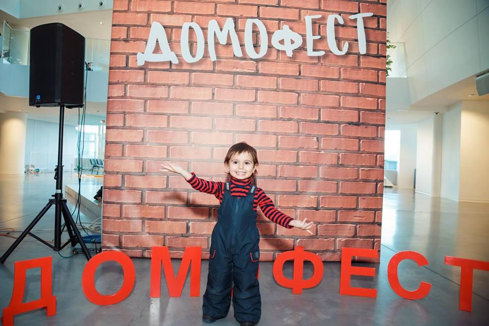 2-3 марта в Екатеринбурге пройдут бесплатные семинары по недвижимости