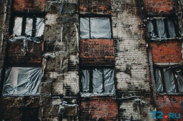 Обгоревшая 9-этажка