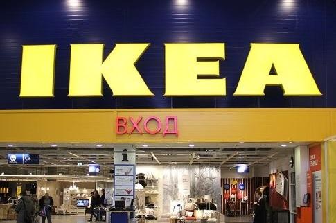 ИКЕА отказывается от Красноярска