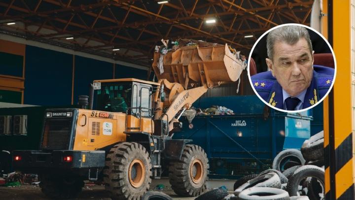 Завышены ли в Тюмени тарифы на мусор, будут выяснять антимонопольщики из Москвы