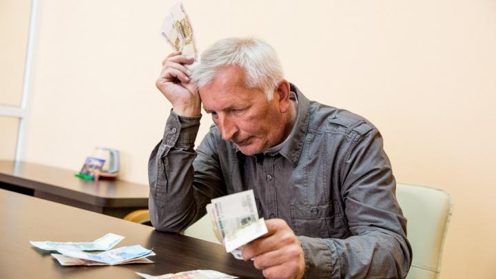 Платил копейки: в Ярославле директора организации оштрафовали за мизерную зарплату своим сотрудникам