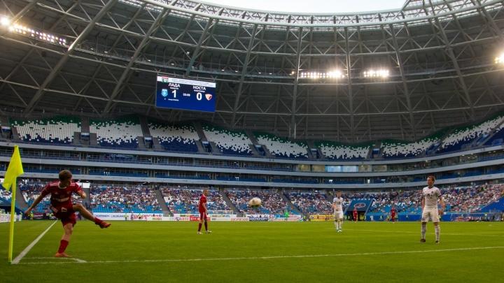 «Самара Арена» стала одним из самых посещаемых стадионов в Премьер-лиге