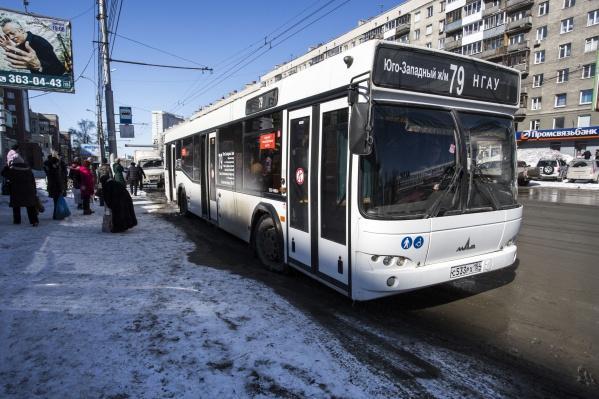 В 2018 году мэрия планирует покупку 50 новых белорусских автобусов