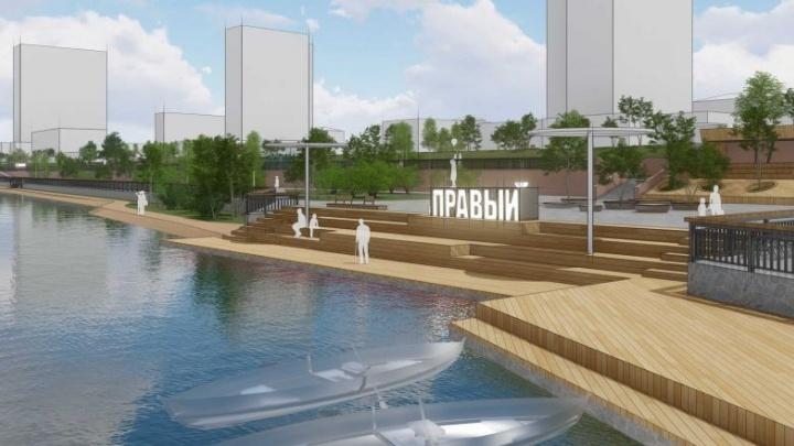 «Оставить все ценное»: представлена концепция правобережной набережной Красноярска за 146 млн рублей
