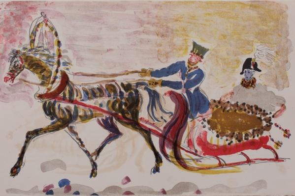 Название выставки —«Художники русского зарубежья в изданиях livre d'artiste»