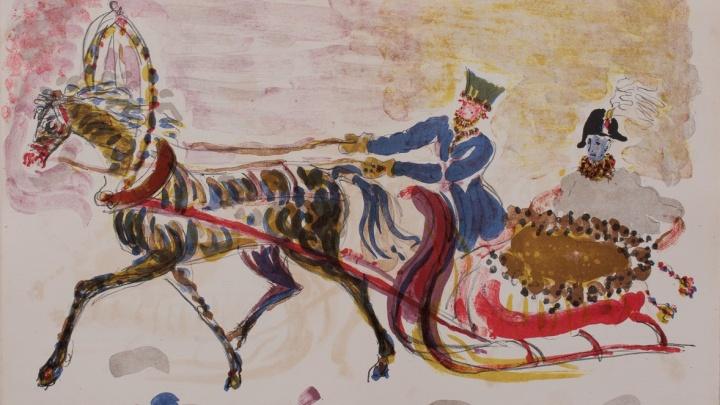 В Екатеринбурге покажут книги с рисунками художников из России, эмигрировавших за границу