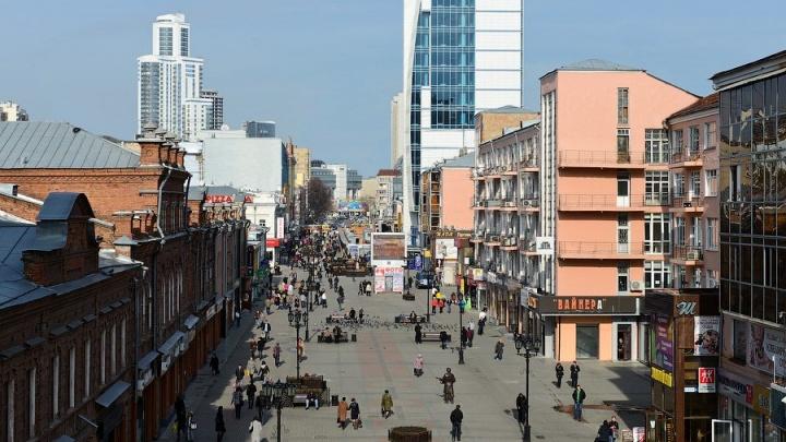 Убыточный бизнес-центр рядом с «Пассажем» пытаются продать за 180 млн рублей
