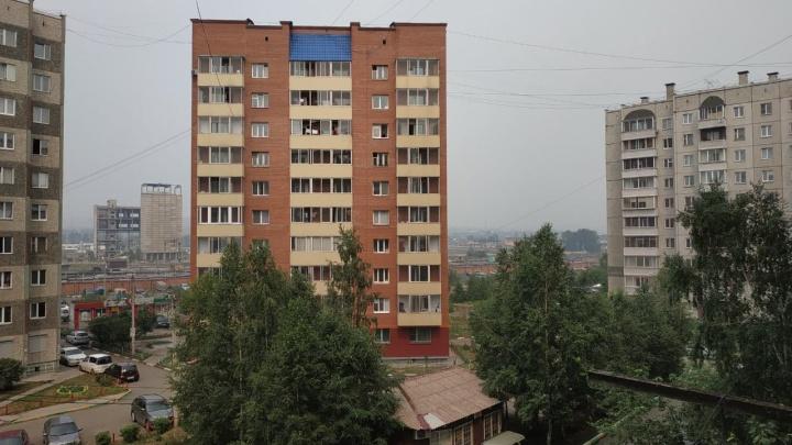 «Здесь даже солнца не видно»: жуткие фото затянутых дымкой Красноярска и окрестностей