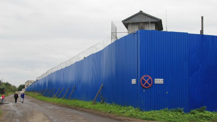 Не платили заключённым вовремя: в Холмогорском районеоштрафовали колонию