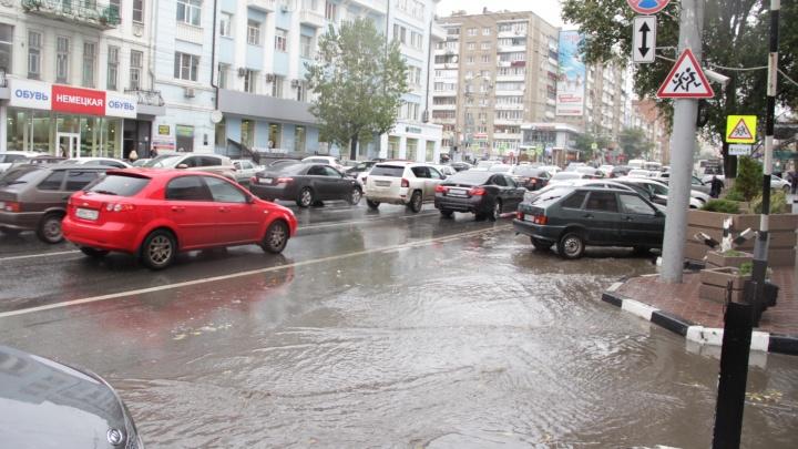 Ураган и град: на Дону в ближайшие часы резко ухудшится погода
