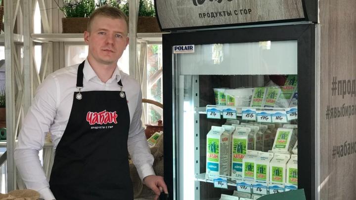 Премиальный бренд «Чабан» продолжит знакомить россиян с особенностями кавказской кухни