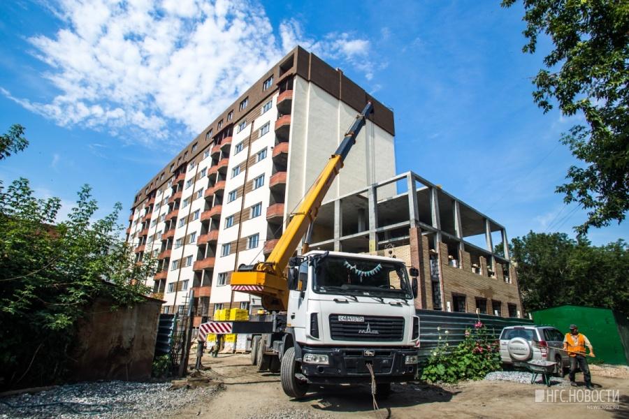 ВНовосибирске снизились темпы возведения  жилья