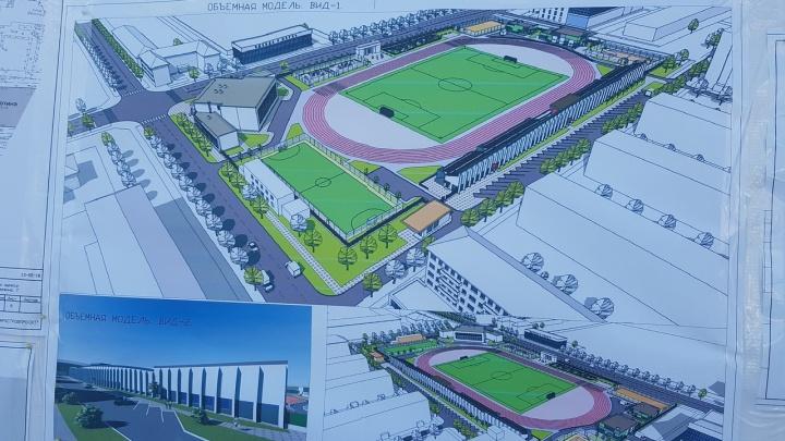 «Это не источник прибыли»: в мэрии Кургана обсудили грядущую реконструкцию стадиона ДЮСШ №3