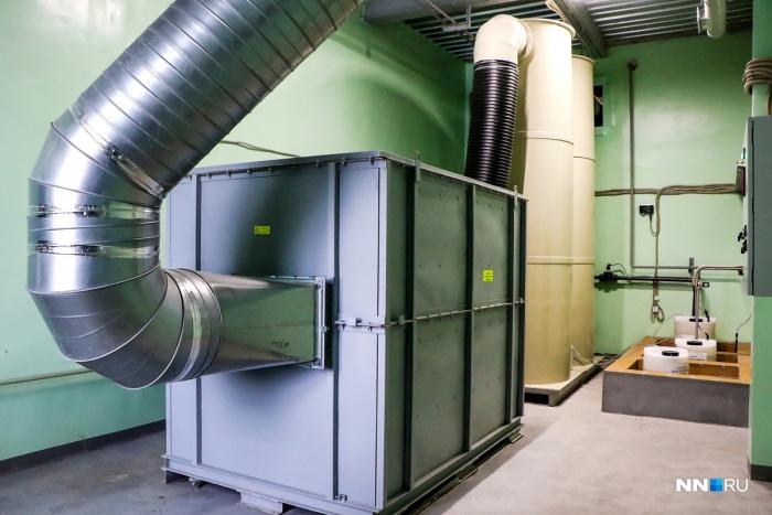 В создание системы воздухоочистки вложили 41,7 млн рублей
