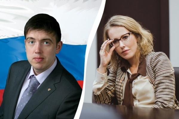 Башкирского политика Собчак назвала мудаком