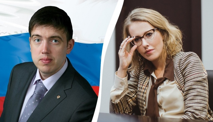Прокуратура проверит на экстремизм высказывания Ксении Собчак по инициативеполитика из Башкирии