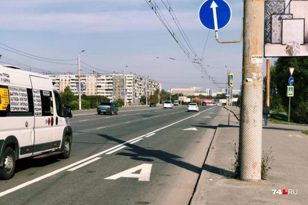 Первая разметка появилась в Челябинске в районе ТРК «Родник»
