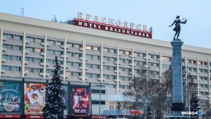 В рейтинге регионов по качеству жизни Красноярский край за год упал на 7 пунктов
