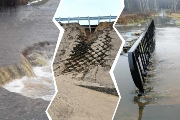 Сообщения о проблемах из-за затоплений приходят из разных районов Ярославской области