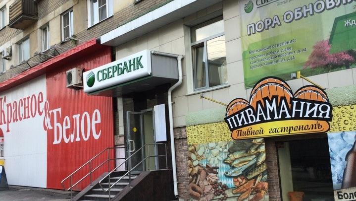 «Угрожал чем-то похожим на гранату»: в Челябинске мужчина пытался ограбить отделение Сбербанка