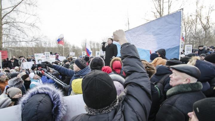 Столичные эксперты назвали Архангельскую область одним из самых протестных регионов России