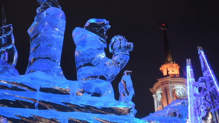 В мэрии рассказали, когда закроют ледовый городок на площади 1905 года