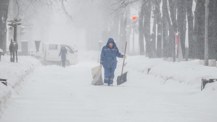 Резкое потепление и сильный снегопад. Рассказываем о погоде в Прикамье на выходные